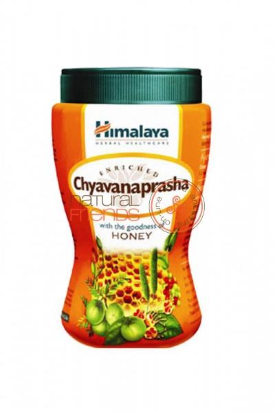 Chyavanaprasha - 500 gr